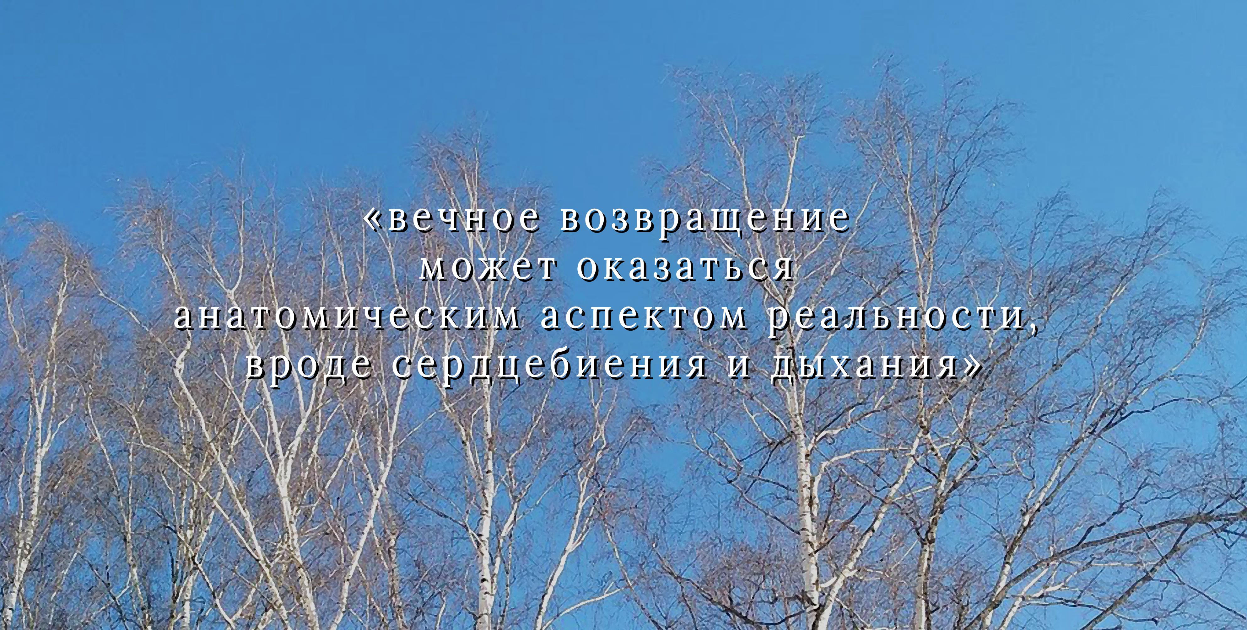 Выпуск 7. В канун весеннего равноденствия – очнуться ото сна и впустить солнце в мысли