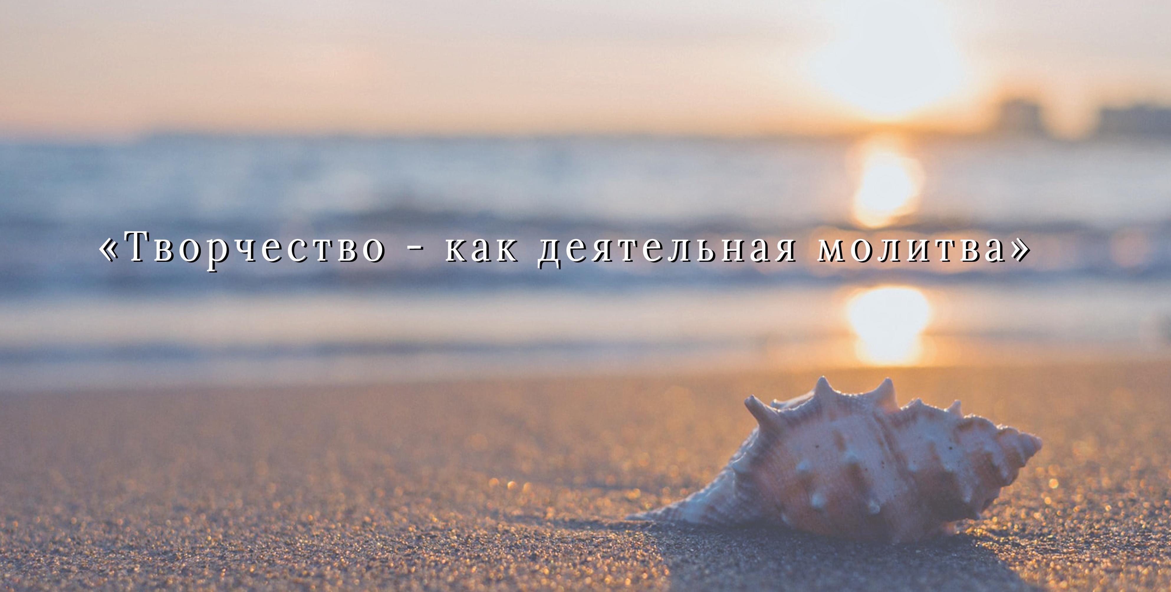Выпуск 10. О влиянии снов, фантазий и внутреннего монолога на творчество